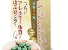肌荒れアトピーに効果のある漢方薬-画像