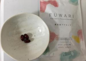 濃密プラセンタサプリ-FUWARI-画像