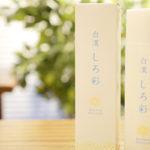 【顔の赤みを消す方法】乾燥肌・敏感肌でも使えるおすすめの化粧水は?