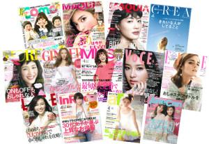 美白化粧品サエルのメディア掲載-画像