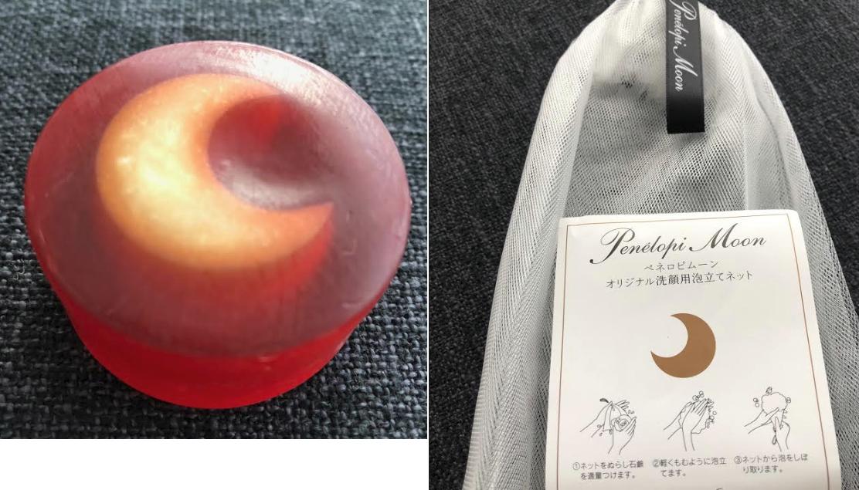 ペネロピムーンの石鹸と泡立てネット-写真