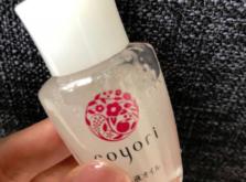 coyoriの美容液オイルを白濁させた写真