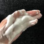 話題の水素石鹸『イドロジェーヌホワイトソープ』の口コミ評価・実際に使用したリアルな感想